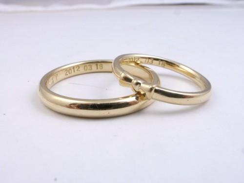 Ring-020